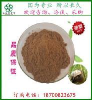 平菇菌丝多糖    平菇提取物  非辐照欧盟标准  厂家直销