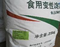 氧化淀粉生产厂家