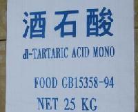 食品級酒石酸飼料添加劑