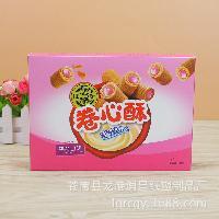 休闲食品礼盒包装彩盒创意包装