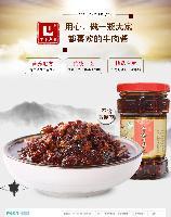 百年卢家干煸牛肉丝油辣椒210g/瓶
