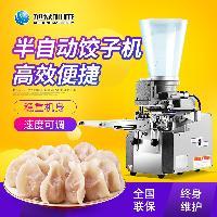 广州自动煎饺子机 小型煎饺机价格 多功能饺子机报价