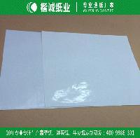 湖南牛卡淋膜纸 楷诚档案袋淋膜纸厂家