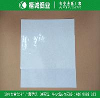 平板包装淋膜纸 楷诚牛皮淋膜纸直销