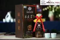 贵州茅台集团 华盛名酒  *珍藏
