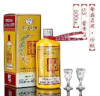 贵州茅台集团 华盛名酒 珍酿