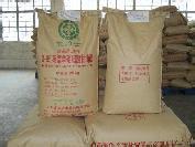 食品級單硬脂酸甘油酯生產批發