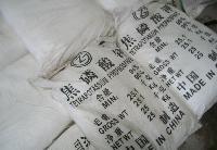 食品級焦磷酸鉀廠家