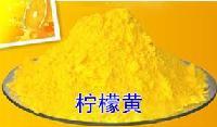 柠檬黄色素市场价格