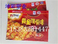 河北冷冻食品包装袋生产厂家供应新疆内蒙特产食品复合包装袋