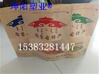 山东粉末状食品复合膜材质休闲食品牛皮纸复合自立包装袋图片