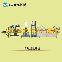 威海全自动干豆腐机械设备 香干豆腐机器 鑫丰干豆腐机厂