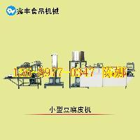 青岛干豆腐机家用 干豆腐机器报价和实图 干豆腐机器视频