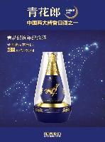 上海郎酒代理商、青花郎狗年生肖酒订购、青花郎狗年纪念多少一瓶