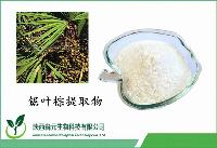 锯叶棕提取物 锯叶棕脂肪酸25% 精制萃取  厂家库存量大