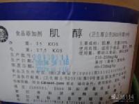 肌醇价格 品牌 九庭肌醇生产厂家