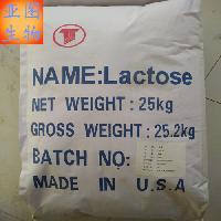 供应进口食品级乳糖