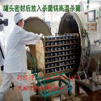 供应高温高压鱼罐头杀菌锅多少钱一台 诸城 杀菌设备