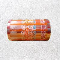 东莞厂家供应 BOPP热封膜 单双面热封膜 奶茶饮料封杯膜