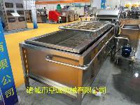 鼎诚全自动洗鱼机---全自动鱼类清洗设备厂家