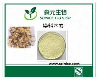 金雀花提取物染料木素 金雀异黄酮98%
