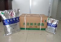 粉末磷脂生产厂家