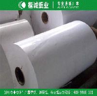 平张印刷淋膜纸 楷诚商标淋膜纸厂家