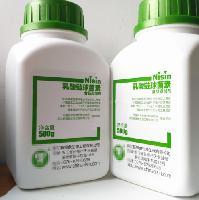 天然防腐剂乳酸链球菌素