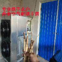 灵芝空气能热泵烘干机