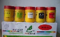 食品级果绿色素   河南郑州生产批发