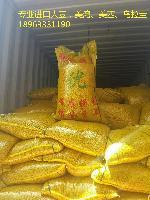 进口大豆 高蛋白高含油 港口直销