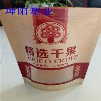 休闲食品自立牛皮纸复合包装袋烧烤调味料包装袋生产厂家