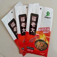 食品包装袋生产厂家直销茶叶铝箔包装袋防静电调料包装袋