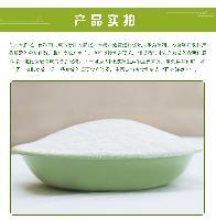 膨化大米粉  米粉 米糕粉 熟化粉 五谷杂粮粉 厂家直销