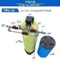 2吨/小时的玻璃钢树脂罐  软化水设备专用  2t/h软水器
