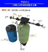供应直径1000*2200的玻璃钢罐  上开软水罐  全自动软水器