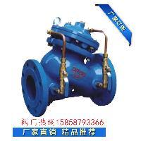 永嘉JD745X-10Q水泵控制阀球铁多功能水泵控制器批发正品精选