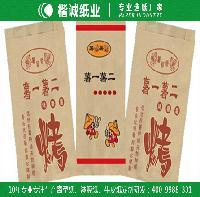 广东印刷淋膜纸 楷诚牛皮淋膜纸公司