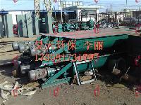 LS200螺旋输送机、质优价廉(厂家直销)