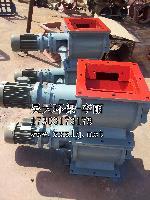 YJD星型卸料阀 星型卸料器 锁气阀价格