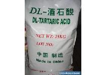 DL-酒石酸廠家 主打食品級酸味劑