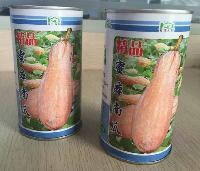 日本蜜本南瓜种子
