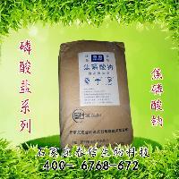 焦磷酸钠质优价廉