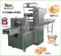 牛舌饼自动枕式包装机 食品包装机