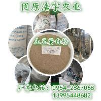 饲料级土豆蛋白  马铃薯饲料蛋白  饲料级蛋白含量60%