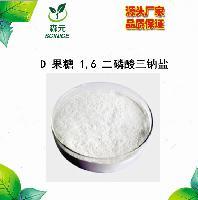 D-果糖-1,6-二磷酸三钠盐  食品级99% 运动饮料原料
