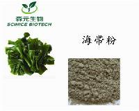 海带粉 膳食纤维 昆布粉  代餐粉保健原料 厂家1公斤起订
