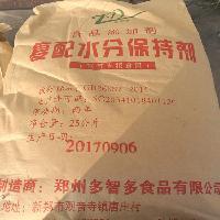 复配水分保持剂 肉制品改良剂25kg复合磷酸盐