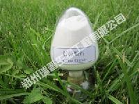 食品级柠檬酸钙 原料 国标 供应 - 郑州瑞普