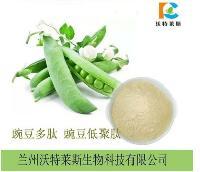 供應豌豆多肽98%  大量庫存  沃特萊斯長期供應  1公斤起訂